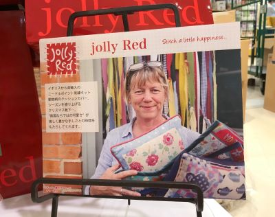 Jolly Japan!