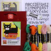 Kitten starter kit